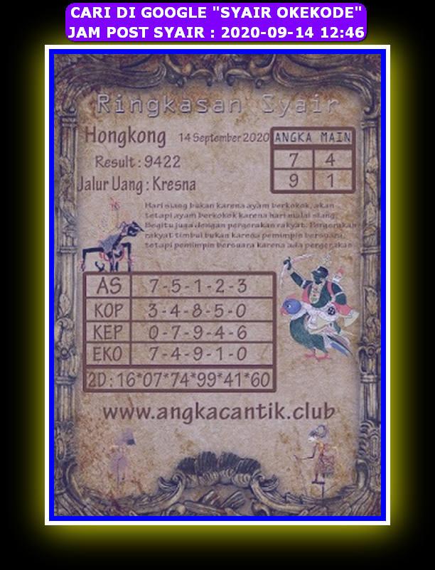 Kode syair Hongkong Senin 14 September 2020 318