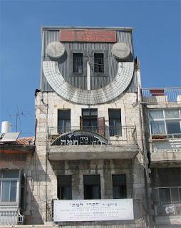 שעון שמש ירושלים - זהרי חמה מחנה יהודה. צילום: יואב אבניאון