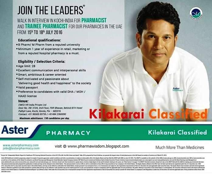 PHARMA WISDOM: Aster Pharmacy Walk-In for Pharmacist & Tr.Pharmacist ...