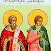 5 aprilie – Sarbatori, traditii si obiceiuri religioase