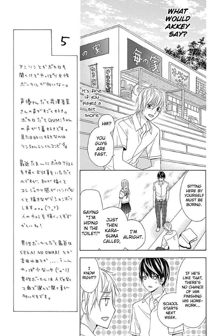 Tsubasa to Hotaru 11