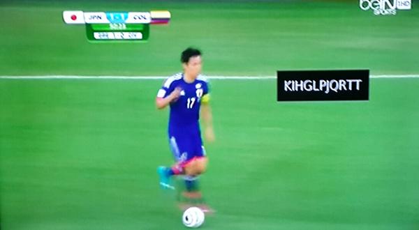 مشاهدة المباريات على Bein Sport