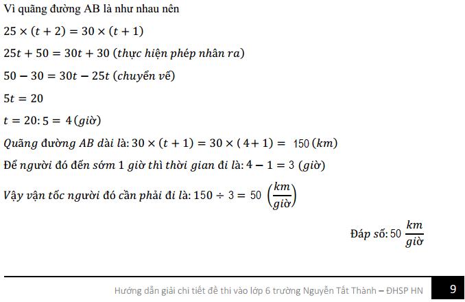 Đáp án đề thi vào lớp 6 năm 2012-2013 Nguyễn Tất Thành - ĐHSPHN