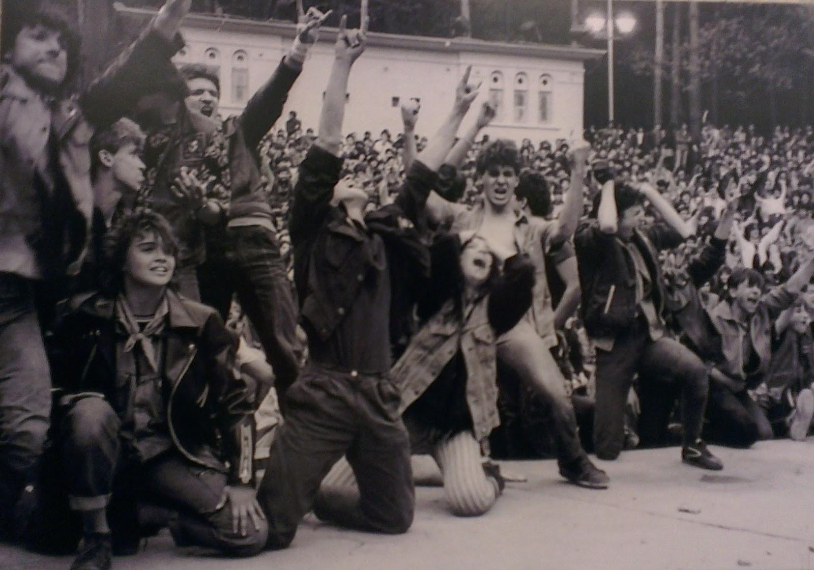 Хипарски времена. Субкултурите на 70-те и 80-те в снимки