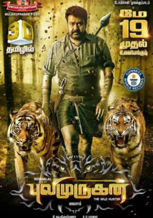 Pulimurugan 2016 HDRip 500Mb UNCUT Hindi Dual Audio 480p Watch Online Full Movie Download bolly4u