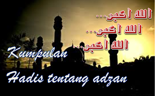 Hadis-hadis Seputar Adzan