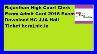 Rajasthan High Court Clerk Exam Admit Card 2016 Exam Download HC JJA Hall Ticket hcraj.nic.in