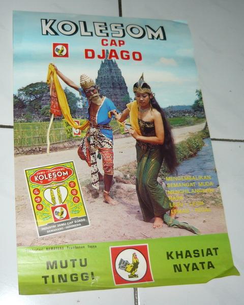 Antikpraveda.blogspot.com: Iklan Jamu Cap DJAGO Lakon