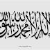Download Kalimat Tauhid Vector Cdr Dan Ai