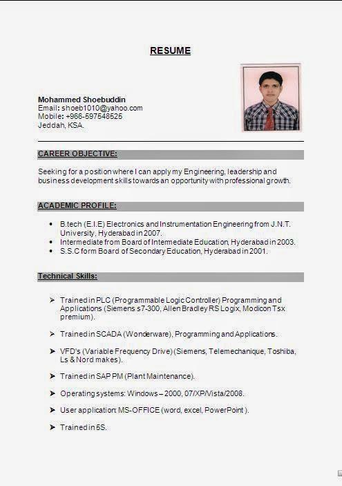 electronics and instrumentation fresher resume sample