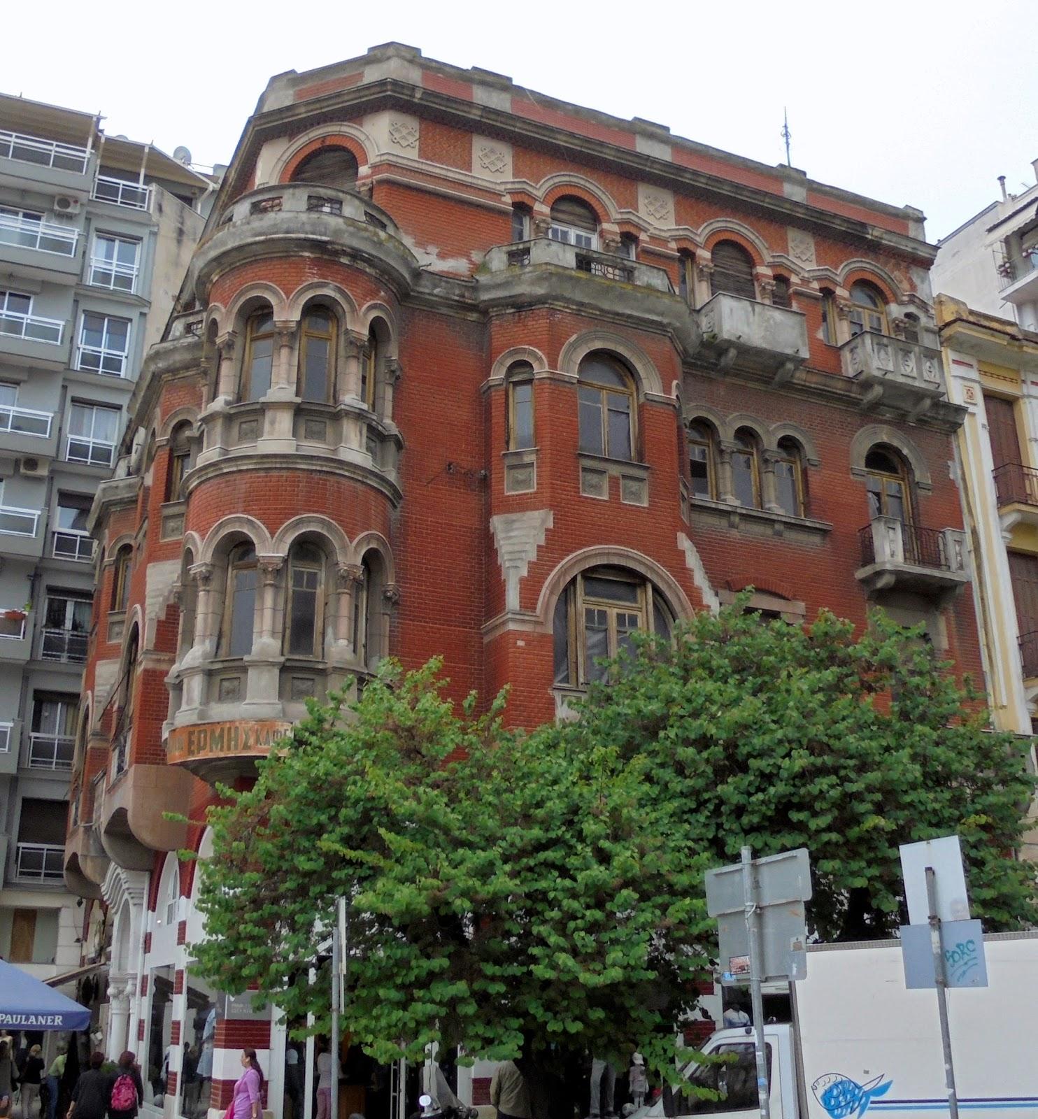 το καφέ Ερμής στη Θεσσαλονίκη