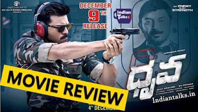 Ram Charan's Dhruva Movie Review,Dhruva Rating  Hit or Flop Public Talk, Dhruva Audience Response
