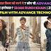 कैसे बनी Zero Movie ?  कौन सी टेक्नोलॉजी का इस्तेमाल किया गया है ?आखिर क्यों लग गए 2 साल? Shah Rukh Khan | Zero Movie