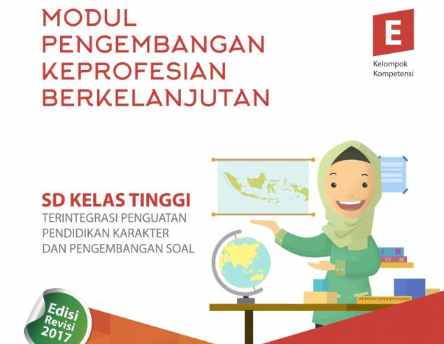 Modul SIM PKB SD Kelas Atas (Tinggi) Semua Kompetensi