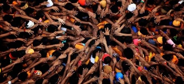 Pengertian Identitas Sosial