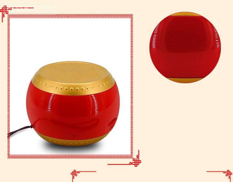 BeN Drum ZK-986
