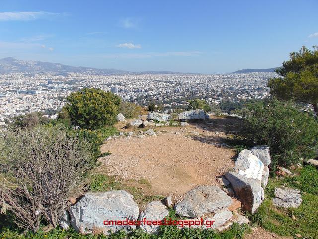 Θρόνος του Δία, Φιλοθέη, Τουρκοβούνια