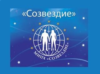 Созвездие компания официальный сайт компания фудлайн официальный сайт в москве