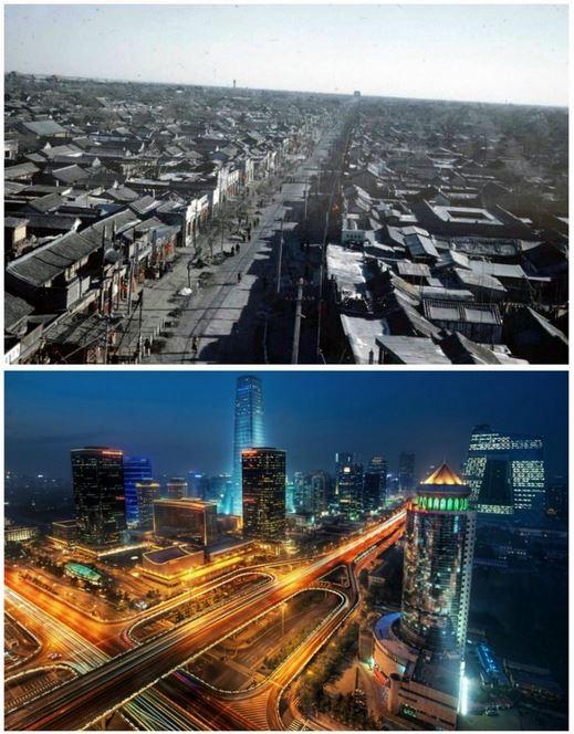 Пекин 1940-2015
