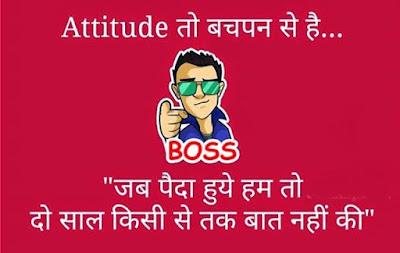 attitude%2Bhindi%2Bstatus