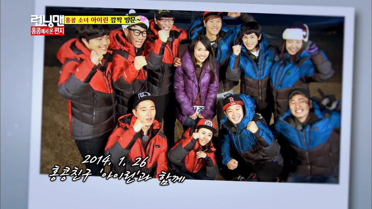 "7 most memorable ""running man"" episodes of 2014 
