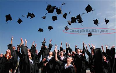 أفضل-25-تطبيق-تعليمي-رائع-لطلاب-المدارس-و-الجامعات-لهواتف-أندرويد-وأيفون