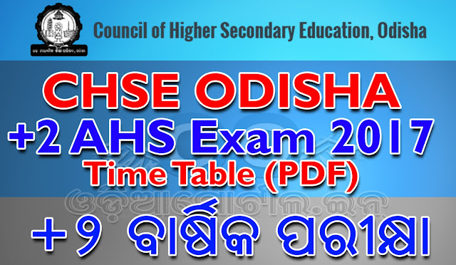 chse odisha 2017 exam time table pdf download, council of higher secondary education 2017 ahse annual higher examination 2017 time table. +2 Annual Exam 2017 Time Table PDF Download For Sc., Com., Arts, Voc., Distance, Practical), plus two exam time table 2017 pdf