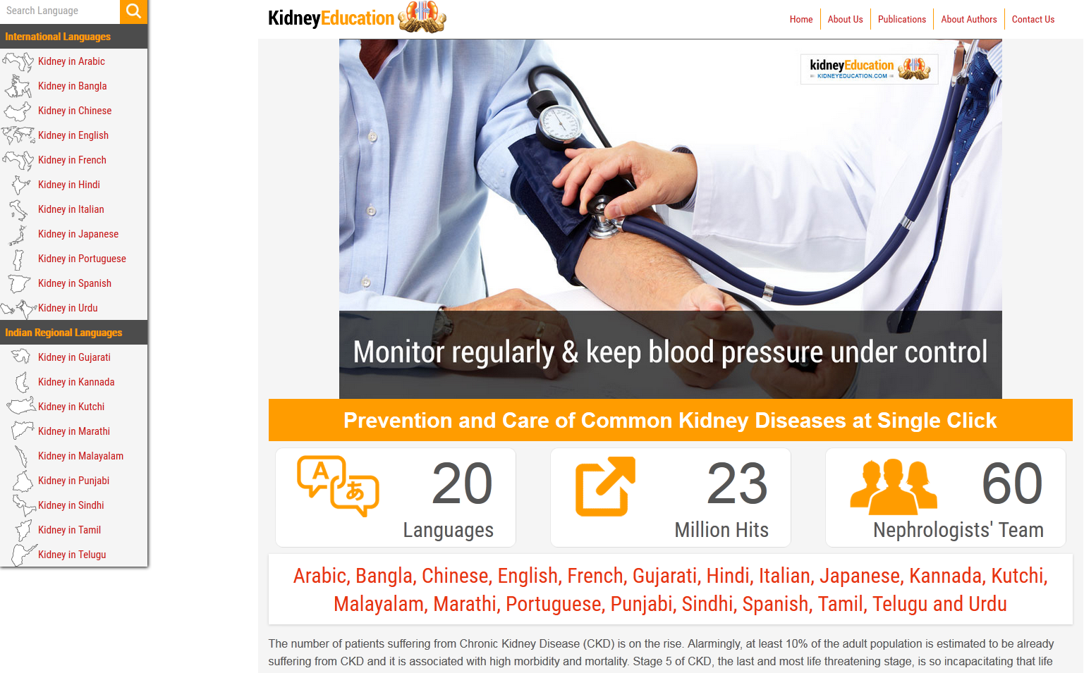 Kidney Education Website For Patients Translated In 20 Languages Renal Fellow Network