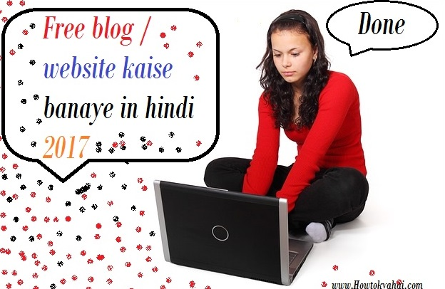 How to creat a blog on blogger