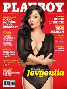Playboy Croatia Pdf