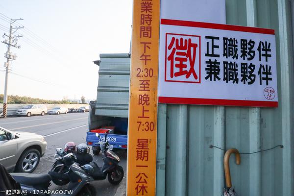 《台中.南屯》成功臭豆腐|南屯美食|人潮不斷|彩虹眷村附近
