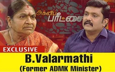 Agni Paritchai | Interview With B.Valarmathi | 20/01/18