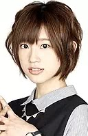 Takahashi Rie