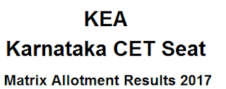KCET Seat Allotment Results 2017, Karnataka CET Seat Matrix Allotment Results 2017