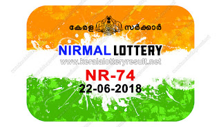 KeralaLotteryResult.net, kerala lottery result 22.6.2018 nirmal NR 74  22 june 2018 result, kerala lottery, kl result,  yesterday lottery results, lotteries results, keralalotteries, kerala lottery, keralalotteryresult, kerala lottery result, kerala lottery result live, kerala lottery today, kerala lottery result today, kerala lottery results today, today kerala lottery result, 22 06 2018, 22.06.2018, kerala lottery result 22-06-2018, nirmal lottery results, kerala lottery result today nirmal, nirmal lottery result, kerala lottery result nirmal today, kerala lottery nirmal today result, nirmal kerala lottery result, nirmal lottery NR 74 results 22-6-2018, nirmal lottery NR 74, live nirmal lottery NR-74, nirmal lottery, 22/6/2018 kerala lottery today result nirmal, 22/06/2018 nirmal lottery NR-74, today nirmal lottery result, nirmal lottery today result, nirmal lottery results today, today kerala lottery result nirmal, kerala lottery results today nirmal, nirmal lottery today, today lottery result nirmal, nirmal lottery result today, kerala lottery result live, kerala lottery bumper result, kerala lottery result yesterday, kerala lottery result today, kerala online lottery results, kerala lottery draw, kerala lottery results, kerala state lottery today, kerala lottare, kerala lottery result, lottery today, kerala lottery today draw result