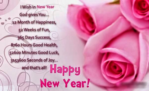Happy New Year 2016 Love Wallpapers Romantic
