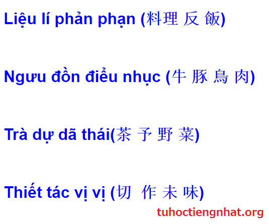 512 chu kanji look and learrn bai 6