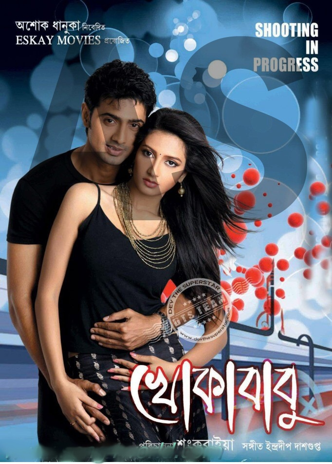 Bangla Cinema Song Mp3 free download