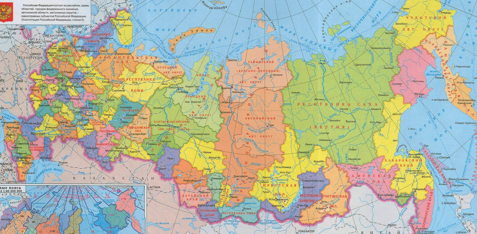 картинки страна россия