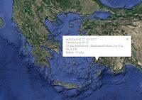 Έκτακτη είδηση Ισχυρός σεισμός στο Αιγαίο