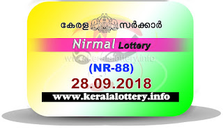 "KeralaLottery.info, ""kerala lottery result 28 9 2018 nirmal nr 88"", nirmal today result : 28-9-2018 nirmal lottery nr-88, kerala lottery result 28-09-2018, nirmal lottery results, kerala lottery result today nirmal, nirmal lottery result, kerala lottery result nirmal today, kerala lottery nirmal today result, nirmal kerala lottery result, nirmal lottery nr.88 results 28-9-2018, nirmal lottery nr 88, live nirmal lottery nr-88, nirmal lottery, kerala lottery today result nirmal, nirmal lottery (nr-88) 28/09/2018, today nirmal lottery result, nirmal lottery today result, nirmal lottery results today, today kerala lottery result nirmal, kerala lottery results today nirmal 28 9 18, nirmal lottery today, today lottery result nirmal 28-9-18, nirmal lottery result today 28.9.2018, nirmal lottery today, today lottery result nirmal 28-9-18, nirmal lottery result today 28.9.2018, kerala lottery result live, kerala lottery bumper result, kerala lottery result yesterday, kerala lottery result today, kerala online lottery results, kerala lottery draw, kerala lottery results, kerala state lottery today, kerala lottare, kerala lottery result, lottery today, kerala lottery today draw result, kerala lottery online purchase, kerala lottery, kl result,  yesterday lottery results, lotteries results, keralalotteries, kerala lottery, keralalotteryresult, kerala lottery result, kerala lottery result live, kerala lottery today, kerala lottery result today, kerala lottery results today, today kerala lottery result, kerala lottery ticket pictures, kerala samsthana bhagyakuri"