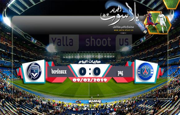 اهداف مباراة باريس سان جيرمان وبوردو اليوم بتاريخ 09-02-2019 الدوري الفرنسي