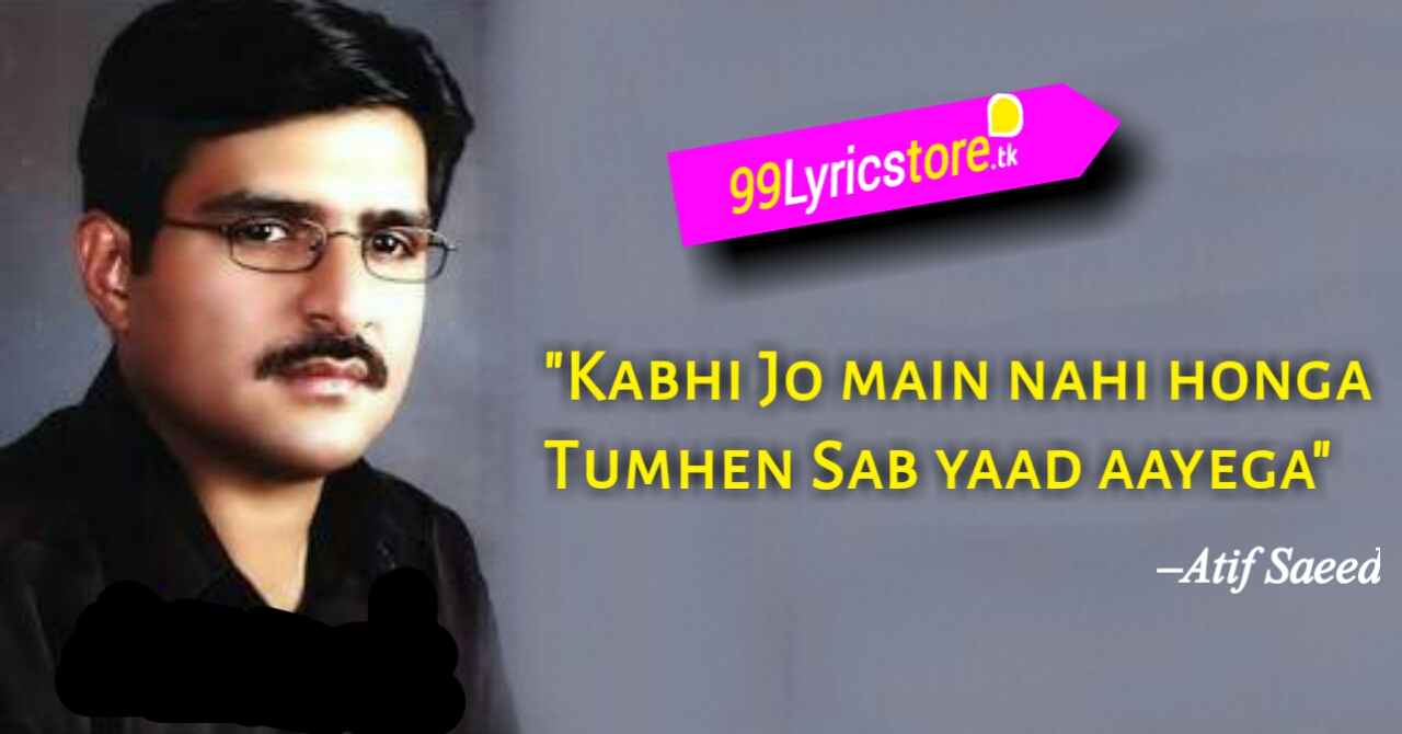 Love Quotes, love Poetry, Kabhi jo main nahi honga Tumhen sub yaad aayega