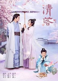 Thanh Lạc - Qing Luo (2021)