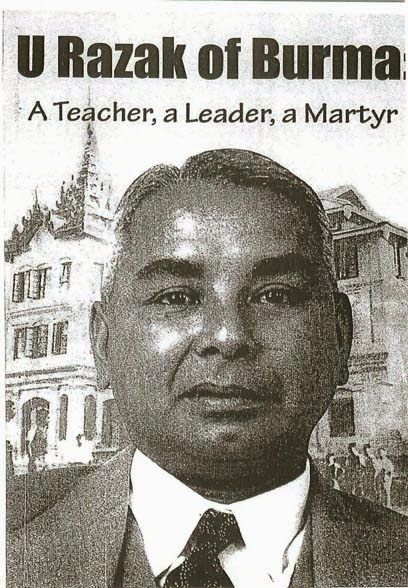 U Hazak of Burma, a Teacher, a Leader, a Martyr ocr F.jpg