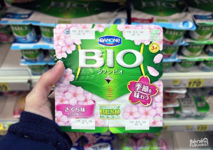 Yaourts à la fleur de cerisier (sakura)