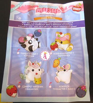 Вся коллекция игрушек антистресс Смуши Маши (Смузи Музи)
