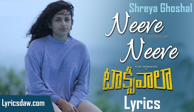 Neeve Neeve Song Lyrics