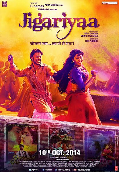 Jigariyaa (2014) Movie Poster No. 1