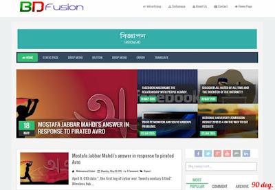Bd Fusion Bangla Blogger Template